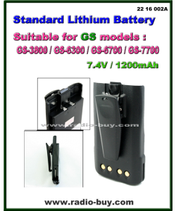 Battery for Golden Spring GS-3800/6300/6700/7700 1200mAh / 7.4V