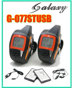 GS-077ST USB Watch Walkie Talkie (446MHz) Licence Free in Europe. PMR