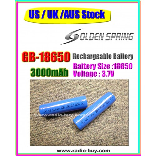 Battery GB-18650 x 2 pcs, Rechargeable battery (3000mAh)