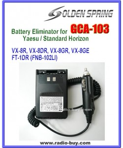 GCA-103 Battery Eliminator for Yaesu VX-8R , VX-8DR  VX-8GR VX-8GE FT-1DR (FNB-102LI)