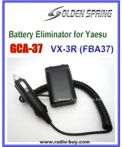 GCA-37 Battery Eliminator for Yaesu VX-3R (FBA37)