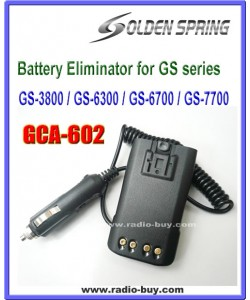 GCA-602 Battery Eliminator for Golden Spring GS-3800 6300 6700 7700