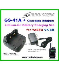 GS-41A Desktop Charger Set Compatible for Yaesu VX-8R (CD-41A)