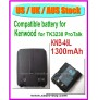 (US / UK / AUS Stock ) Battery for Kenwood, KNB-46L (1300mAh) for TK3230