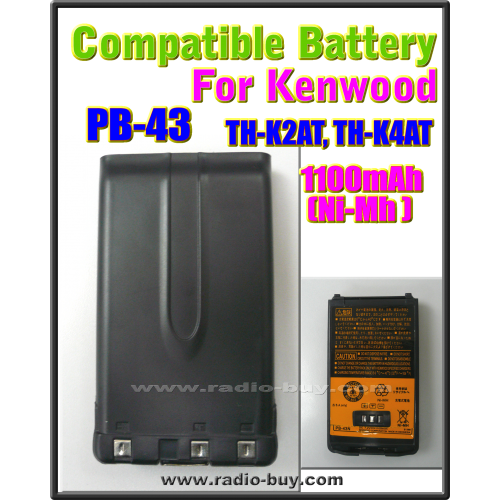 Kenwood - Compatible Battery for PB43, (TH-K2AT TH-K4AT)