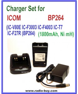 Icom -  Compatible Battery + Charger Set for BP-264, 1800mAh (7.2V) Ni-Mh  **GS-BP264**