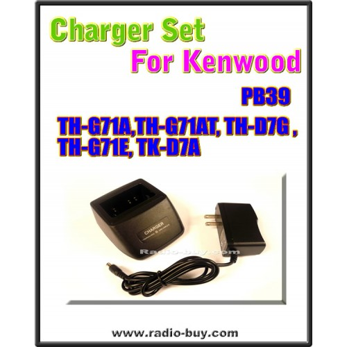 Kenwood - Compatible Charger Set for PB39 (TH-G71A,TH-G71AT, TH-D7G , TH-G71E, TK-D7A)