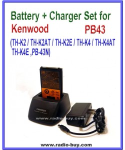 Kenwood - Compatible Battery + Charger Set for PB43 (TH-K2 / TH-K2AT / TH-K2E / TH-K4 / TH-K4AT / TH-K4E ,PB-43N)