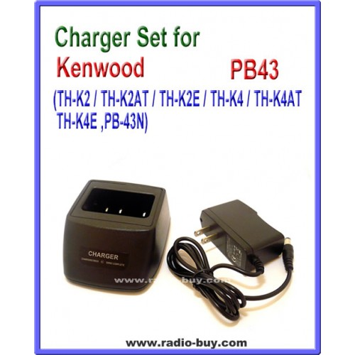 Kenwood - Compatible Charger Set for PB43 (TH-K2 / TH-K2AT / TH-K2E / TH-K4 / TH-K4AT / TH-K4E ,PB-43N)
