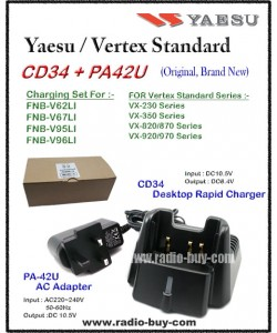 Yaesu, Charger set  CD-34 + PA-42U Desktop Rapid Charger with AC adaptor for Yaesu FNB-V62/67/95/96LI