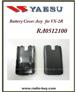 YAESU, VX-2R Battery Cover Assy (Original) RA0512100(9) Vertex standar,horizon part