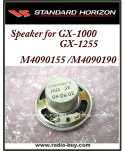 Standard Horizon,  Speaker M4090155 / M4090190(29) for GX1000/GX1255