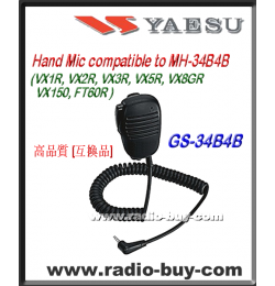 Hand Mic for Yaesu, GS-34B4B VX1R VX2R VX5R FT60R VX150 VX160