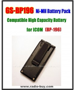Icom -  Compatible Battery for BP-196, 1800mAh (9.6V) Ni-Mh  **GS-BP196**