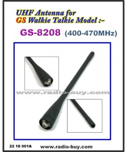 Antenna for Golden Spring GS-8208 400-470MHz