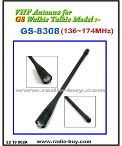 Antenna for Golden Spring GS-8308 136-174MHz