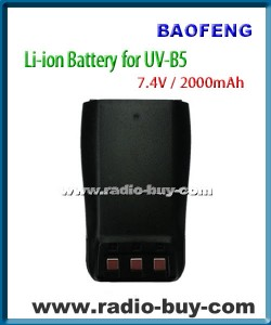 Battery for Baofeng UV-B5 2000mAh / 7.4V *