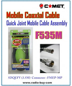 Comet F535M Mobile Coaxial Cable, FMEP-MP, Original