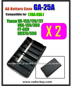 GA-25A x 2 pcs Battery Case compatible for Yaesu VX-150/170/177/FT-60R/HX370 (FBA-25A)*