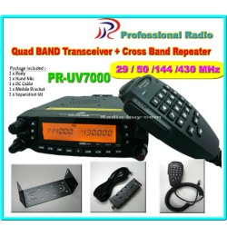 PR-UV7000 Quad Band Mobile & Cross Band Repeater (29/50/144/430MHz)50W V+U Cross+Cable*