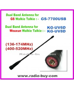 Antenna for Golden Spring GS-7700 136-174MHz & 400-520MHz