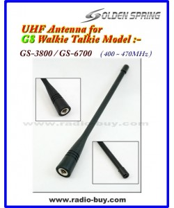 Antenna for Golden Spring GS-3800/6700 400-470MHz