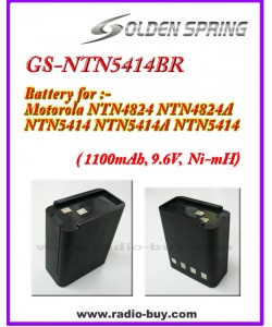 Motorola - Compatible Battery for NTN-5414BR (1100mAh), GS-NTN-5414BR