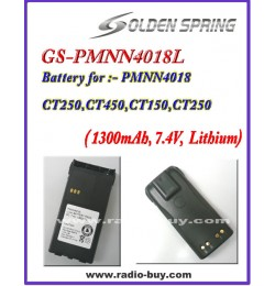 Motorola -  Compatible Battery for PMNN4018 (1300mAh) Lithium**GS-PMNN4018**