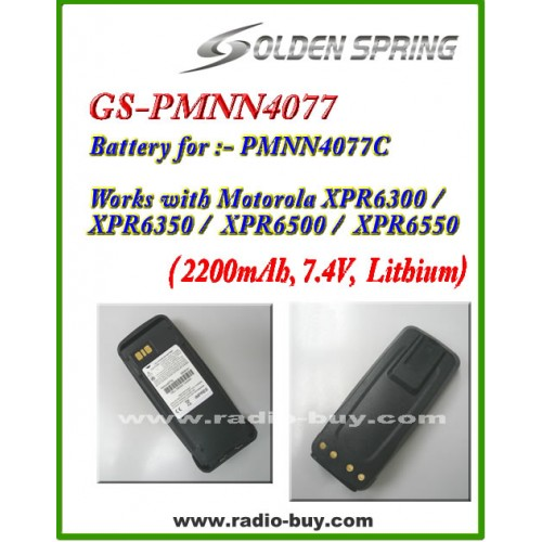 Motorola - Compatible Battery for PMNN4077 (2200mAh) Lithium**GS-PMNN4077*