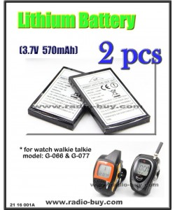 Galaxy Battery for G-066/077/freetalker x 2 pcs *