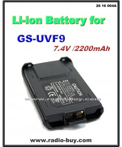 Battery for Golden Spring GS-UVF9 (7.4V/2200mAh)