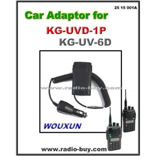 Car Adaptor For Wouxun Dual Band Radio of KG-UVD1P & KG-UV6D