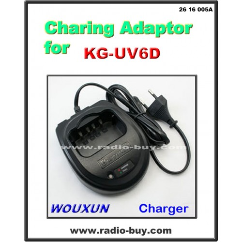 Charging Adaptor For Wouxun Dual Band Radio of KG-UV6D