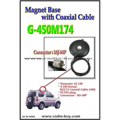 Magnet Base with Coaxial Cable (Model:G450M174M)