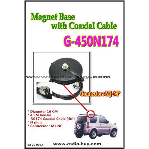Magnet Base with Coaxial Cable (Model:G450N174N)*