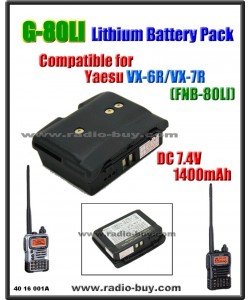 G-80LI Battery compatible for Yaesu VX-6R/VX-7R (FNB-80LI)