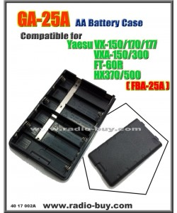 GA-25A Battery Case compatible for Yaesu VX-150/170/177/FT-60R/HX370 (FBA-25A)
