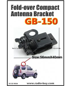 Antenna Bracket (Model : GB150)