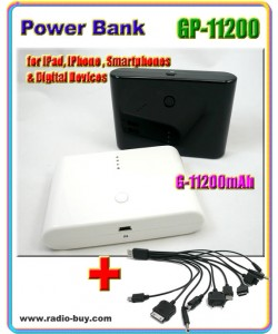 Power Bank GP-11200 (lithium battery for iPad, iPhone, Smartphones & Digital Devices)*