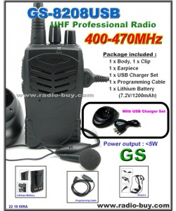 Golden Spring GS-8208USB Amateur Radio (UHF 400-470MHz)