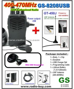 Golden Spring GS-8208USB Amateur Radio (UHF 400-470MHz)+ UHF Antenna GT-450J