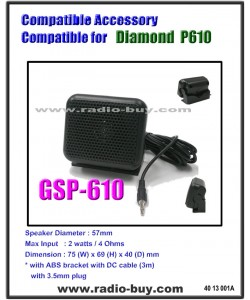 GSP-610 External Speaker Compatible for Diamond P610